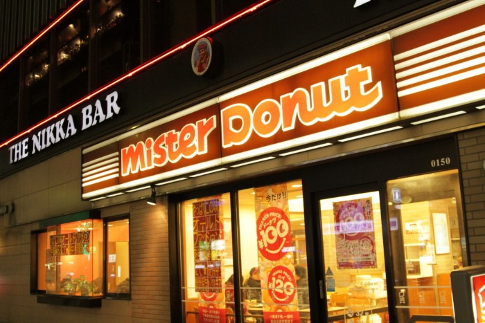 Mister Donut, One Of Dunkin Donuts Former Competitors