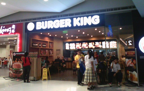 One Of The Many Burger King Restaurants In The Philippines