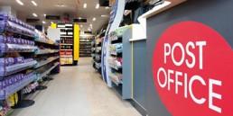 Uk Post Office Store Hosting Post Office Tell Us Survey